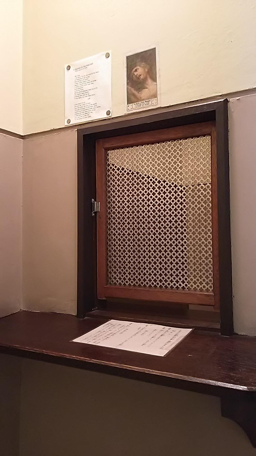 懺悔 室 教会